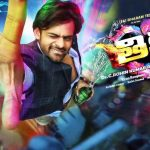 Telugu Movies We Can Watch Free Anytime Anywhere